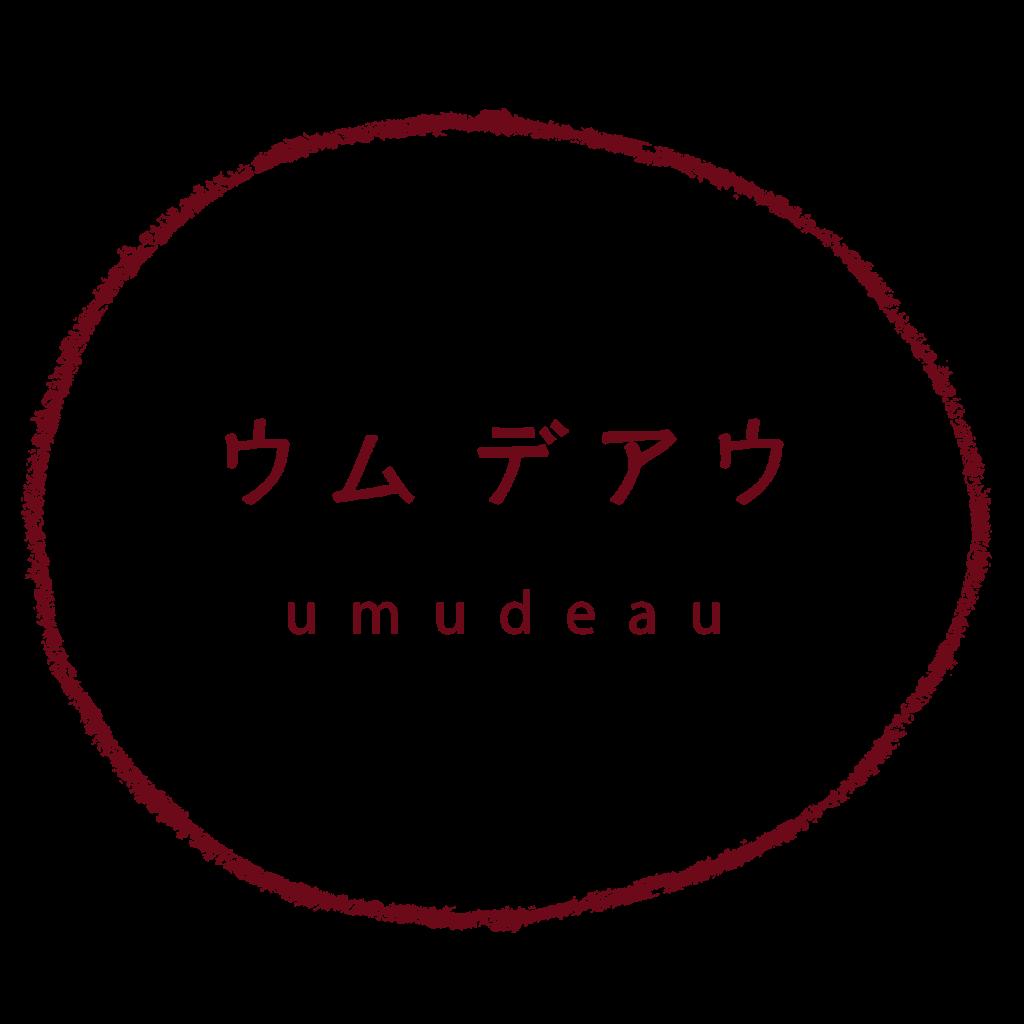 ウムデアウマーケット( umudeau market )